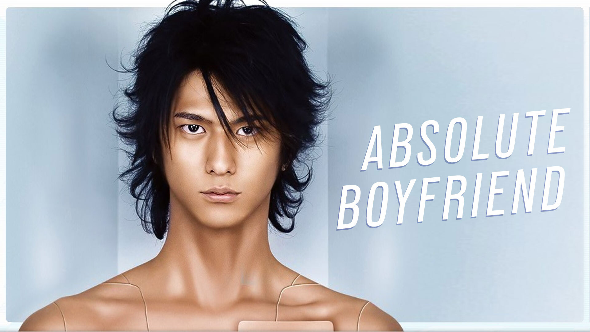 Absolute Boyfriend banner