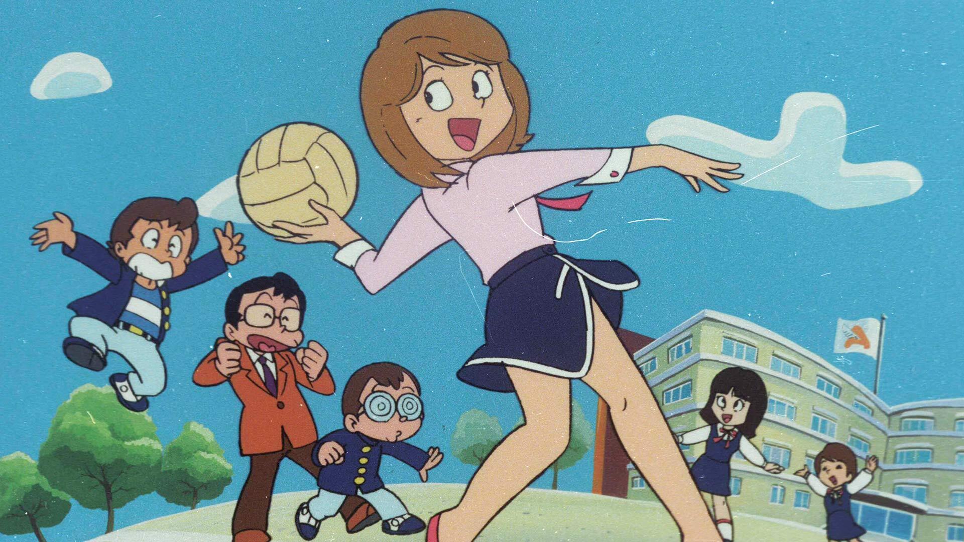 Miss Machiko  banner image