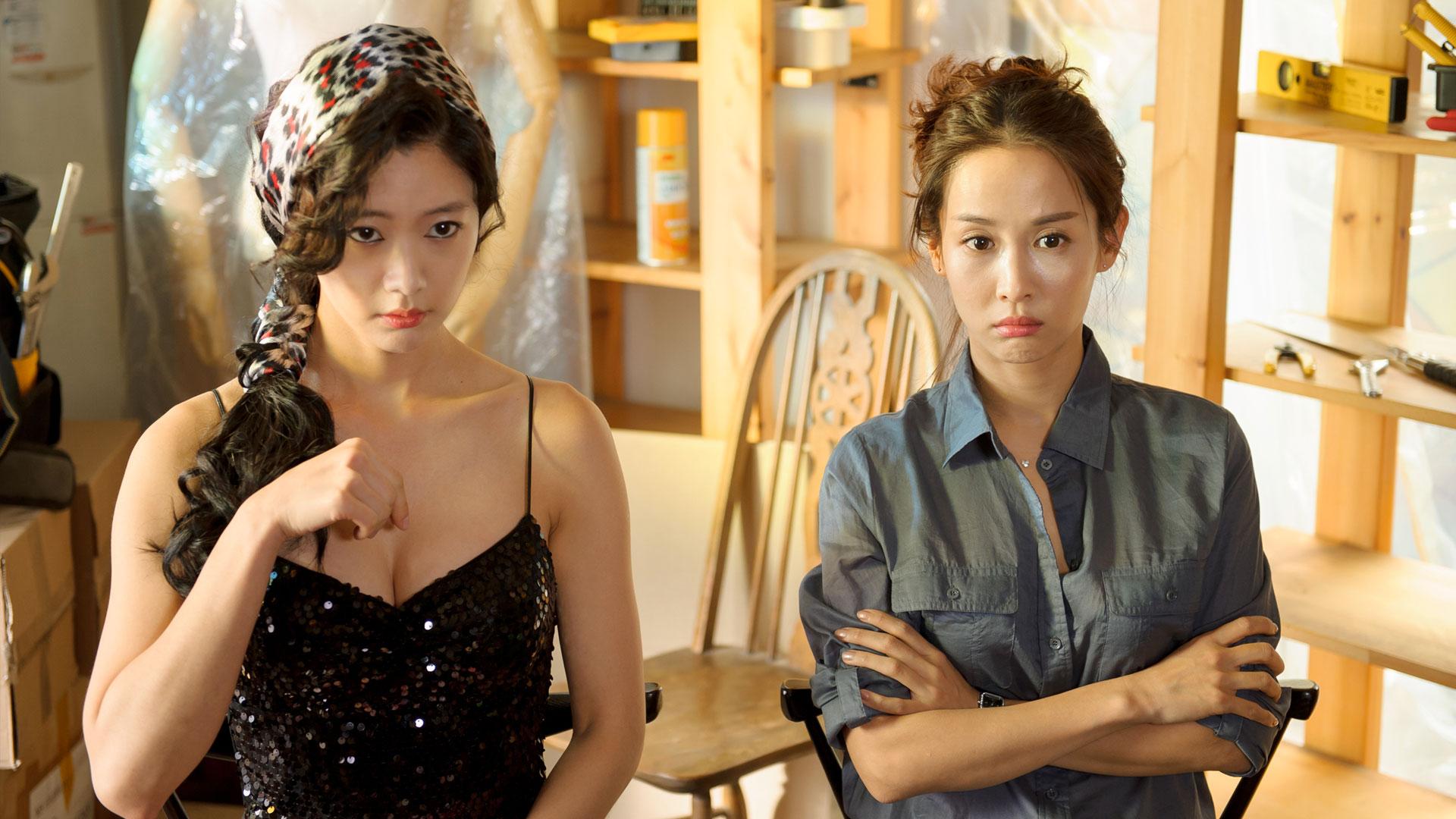 Casa Amor: Exclusive for Ladies - AsianCrush
